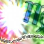 Znamenia zverokruhu: Naučte sa porozumieť slnku